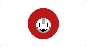 japandemambo